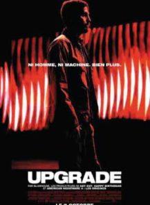 Upgrade-อัพเกรด-(2018)
