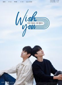WISH-YOU -Your-Melody-In-My-Heart-(2020)-[ซับไทย]