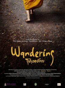 Wandering-ธุดงควัตร-(2016)