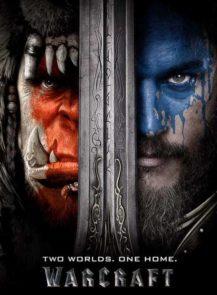 Warcraft-The-Beginning-วอร์คราฟต์-กำเนิดศึกสองพิภพ-(2016)