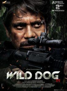Wild-Dog-(2021)-[ซับไทย]