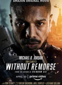 Without-Remorse-ลบรอยแค้น-(2021)-[ซับไทย]