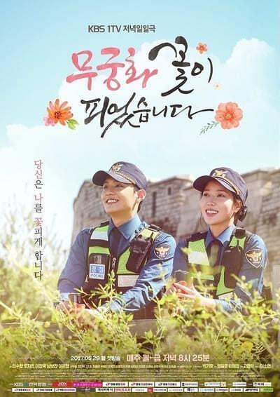 lovers-in-bloom-(2017)-[ซับไทย]